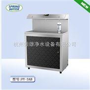 杭州学校饮水机|杭州校园饮水机|杭州学生饮水机