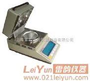 上海雷韵,Z新上市LHS16-A/DS100电磁力卤素水份测定仪 新一代烘干法电磁力卤素水份测定仪