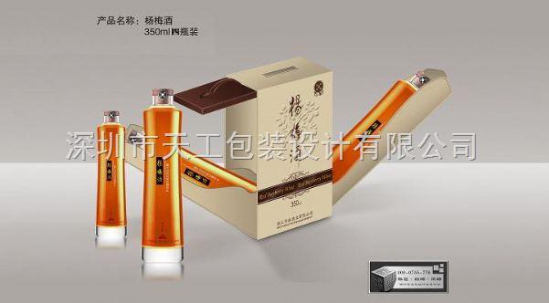 茶叶盒包装设计,白酒盒包装设计