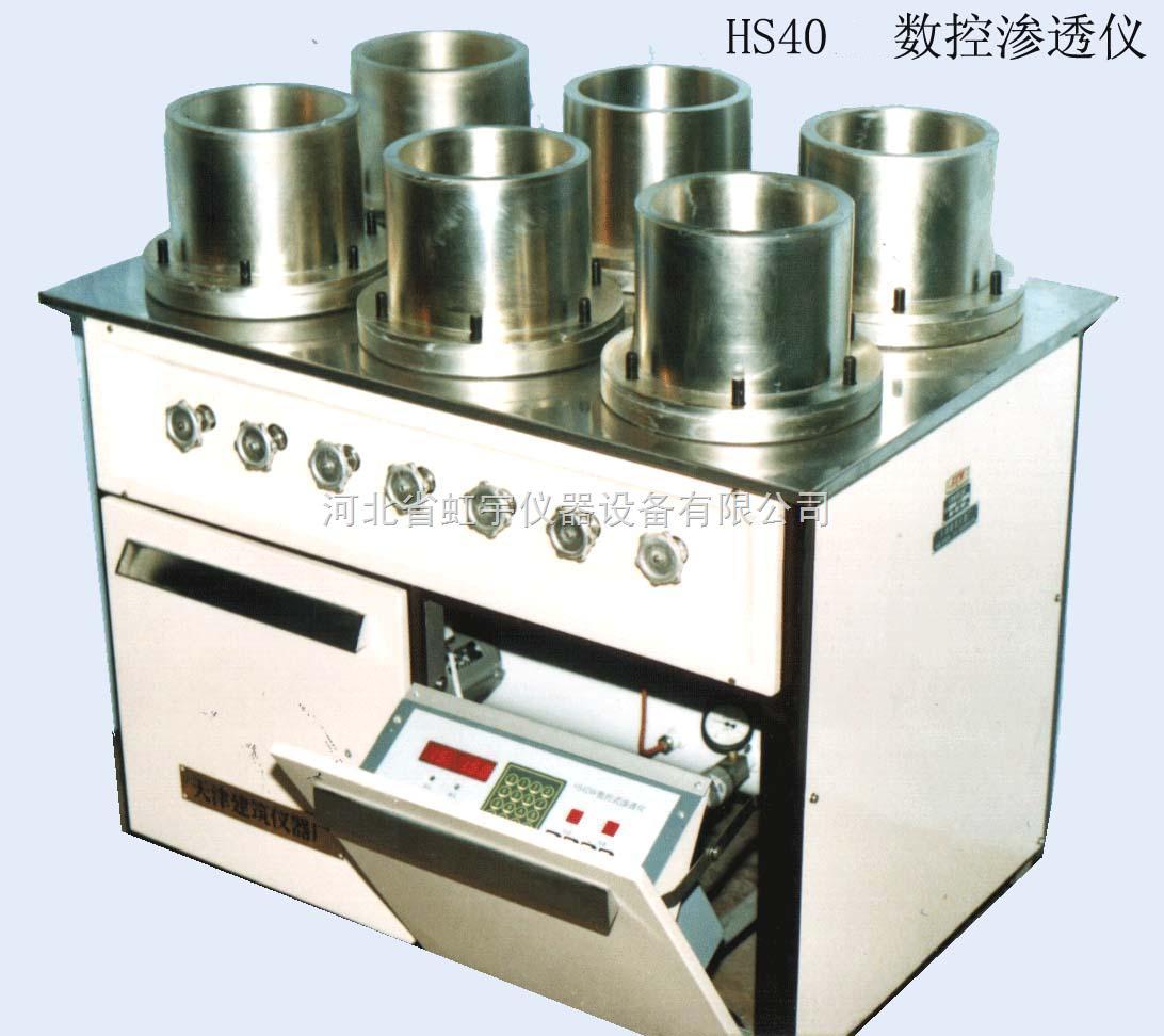 通过对电接点压力表内的电触点的调节可以使压力在0.