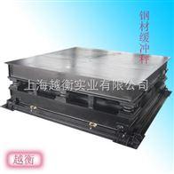 SCS10吨缓冲电子秤,10吨缓冲地磅