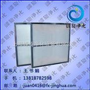潍坊FX粗效空气过滤网-耐高温玻纤过滤器