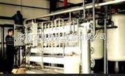 鑫百源玻璃钢水处理设备