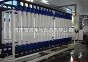 鑫百源厂区生活饮用水设备