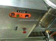 09A-全自动豆浆机价格