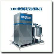 巴氏牛奶殺菌機,鮮奶吧設備報價,奶吧專用殺菌機
