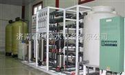 鑫百源乳制品行业用纯净水设备
