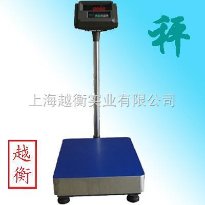 300kg电子计重平台秤多少钱一台
