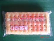 小葱饼干自动包装机