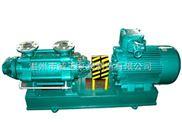 离心泵厂家:D型卧式多级离心泵