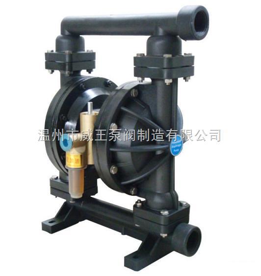 隔膜泵价格:QBY型工程塑料气动隔膜泵