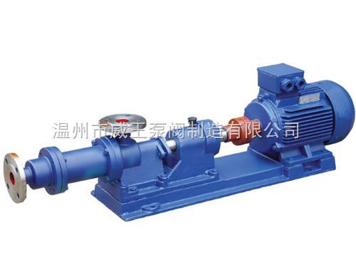 螺杆泵厂家:I-1B型不锈钢单螺杆浓浆泵