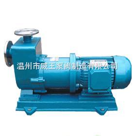 自吸泵厂家:ZCQ型磁力自吸泵|无泄漏自吸泵
