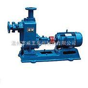 自吸泵厂家:ZW型自吸式无堵塞排污泵