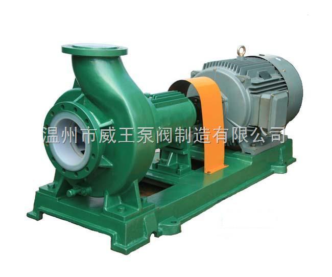多用途耐腐蚀离心泵