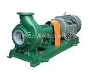 供应IHF型氟塑料离心泵 衬氟化工泵 耐腐蚀离心泵 氟塑料泵