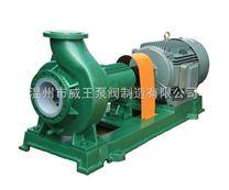 多用途小型耐腐蚀离心泵