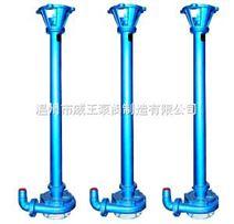 供应NL型污水泥浆泵/立式泥浆泵,液下污水泥浆泵 水泵