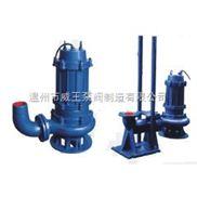 排污泵厂家:QW(WQ)潜水无堵塞排污泵