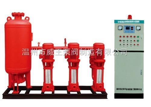 温州威王直销价格全自动变频调速恒压消防供水设备