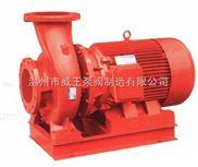 消防喷淋泵:XBD-W卧式单级单吸消防喷淋泵