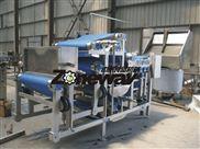 DYJ型-带式榨汁机