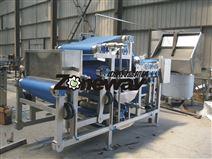 DYJ型帶式榨汁機