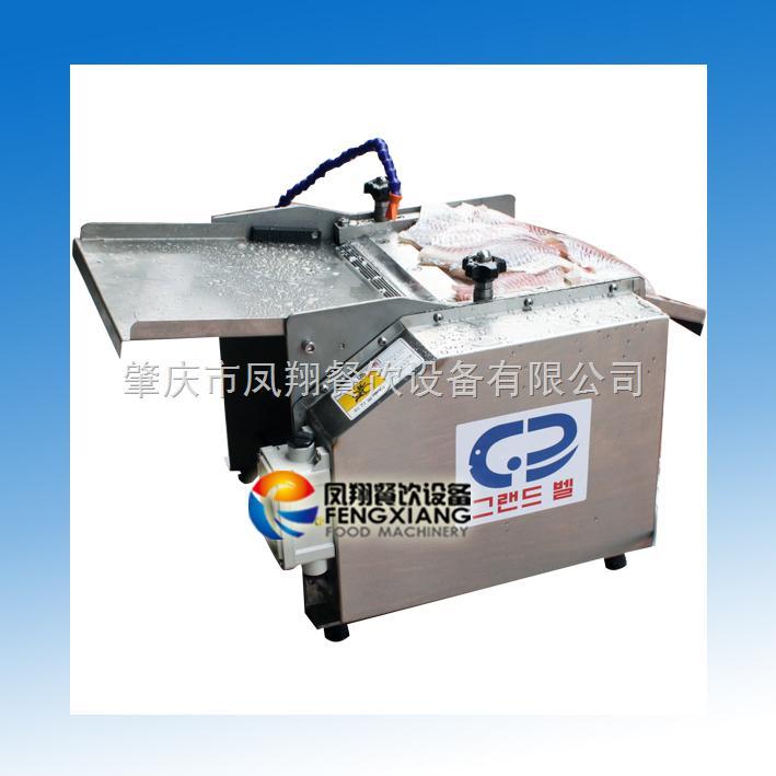 GB-270 剥鱼皮机 去鱼皮机