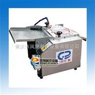 GB-270GB-270 剥鱼皮机 去鱼皮机