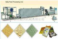 TSE65营养粉速溶冲剂生产线
