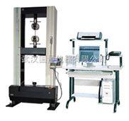橡胶输送带拉伸试验机|汽车输送带拉力试验机(输送带皮带产品检测设备)