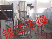 钱江供应:底喷包衣机-流化床包衣机-包衣机厂家