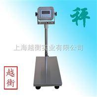SCS不锈钢电子秤厂家,100公斤120公斤150公斤200公斤不锈钢电子称直销