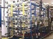 鑫百源印染工艺超纯水设备
