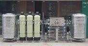 鑫百源HY-500型二级纯净水设备