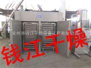 钱江干燥供应木薯片干燥机,木薯片烘干机