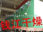 钱江干燥供应大豆干燥机,大豆烘干机