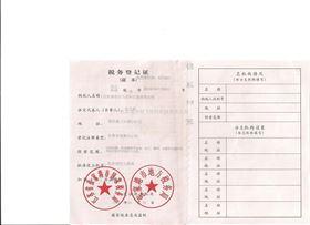 张家港市帅飞饮料机械有限公司