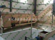 hs-62-菏泽市紧俏产品红薯精淀粉加工设备