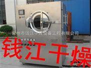 钱江干燥生产高效智能包衣机BG系列