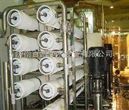 鑫百源xby-cjd09工业纯净水设备