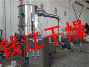 钱江供应:流化床造粒设备,制粒干燥设备