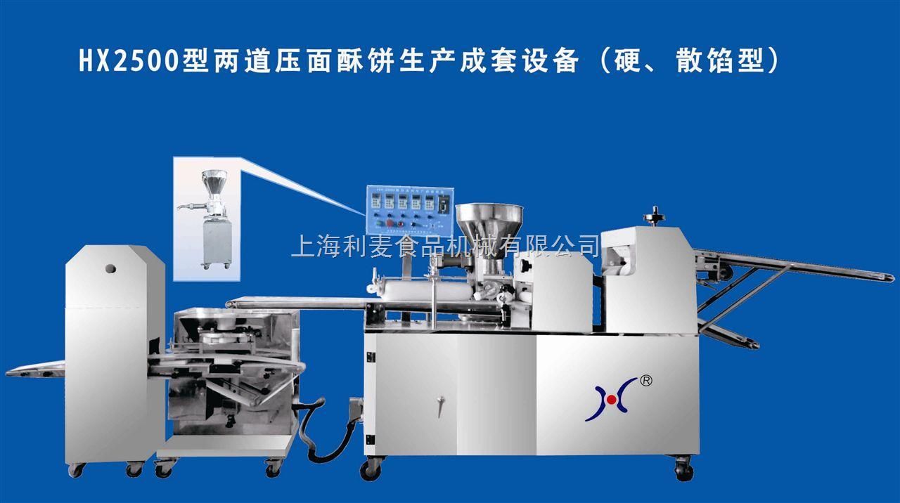 肉松饼机械咸阳-供求商机-上海利麦食品机械有限公司