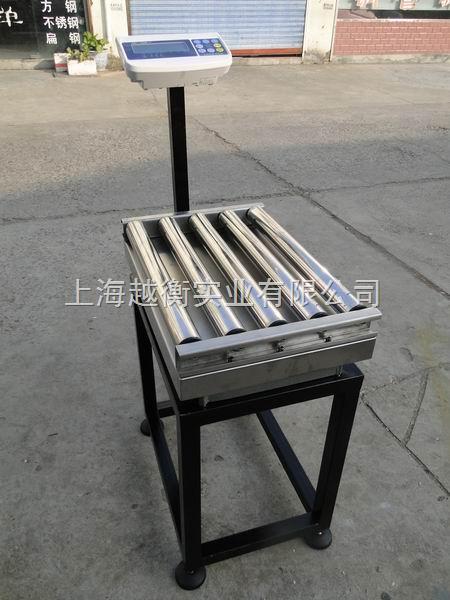 动力流水线滚筒电子秤 不锈钢滚筒秤