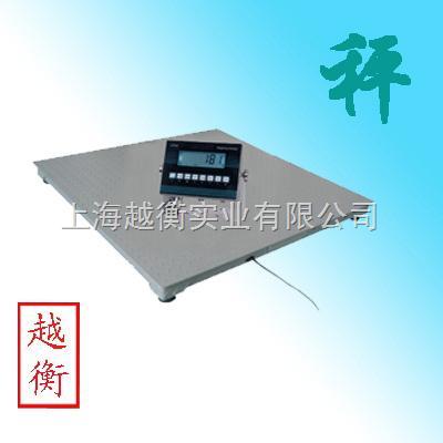 价格zui低的防爆磅称,500kg800kg1000kg防爆电子镑批发