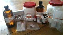 苯乙二醛Phenylglyoxal monohydrate