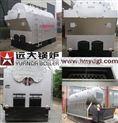 河南远大1-20吨DZL单锅筒燃煤热水锅炉