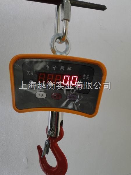 50kg小型电子吊钩秤