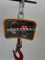 OCS-M200kg左右电子吊钩秤怎么卖