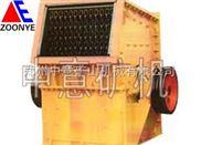 箱式重锤破碎机 |单段重锤式破碎机价格|产能80吨重锤式破碎机